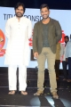 Pawan Kalyan, Allu Arjun @ Naa Peru Surya Thank You India Meet Stills
