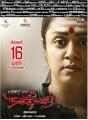 Actress Jyothika Naachiyaar Movie Release Posters