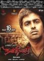 GV Prakash Nachiyar Movie Release Posters
