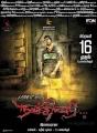 GV Prakash Naachiyaar Movie Release Posters