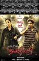 Jyothika, GV Prakash in Naachiyaar Movie Release Posters
