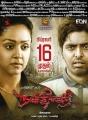 Jyothika, GV Prakash in Nachiyar Movie Release Posters