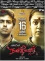 GV Prakash, Jyothika in Naachiyaar Movie Release Posters