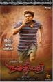 GV Prakash Naachiyaar Movie Trailer Release Today Posters