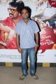 Naalu Peru Naalu Vithama Pesuvanga Movie Audio Launch Stills