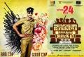 Actor Arulnidhi in Naalu Policeum Nalla Irundha Oorum Movie Release Wallpapers