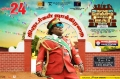 Appukutty in Naalu Policeum Nalla Irundha Oorum Movie Release Wallpapers