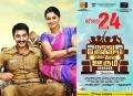 Arulnidhi, Ramya Nambeesan in Naalu Policeum Nalla Irundha Oorum Movie Release Wallpapers