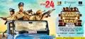 Naalu Policeum Nalla Irundha Oorum Movie Release Wallpapers