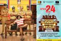Naalu Policeum Nalla Irundha Oorum Movie Release Wallpapers