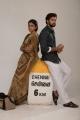 Chandini, Santhosh in Naan Avalai Sandhitha Pothu Movie Stills