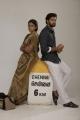 Chandini Tamilarasan, Santhosh Prathap in Naan Avalai Sandhitha Pothu Movie Stills