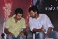 Suriya, Karthi at Naan Ee Audio Launch Stills