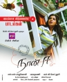 Actress Samantha in Naan Ee Audio Posters
