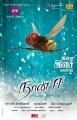Naan Ee Audio Release Date Posters