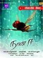 Naan Ee Audio Release Posters