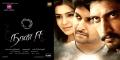 Nani, Samantha, Sudeep in Naan Ee Movie Wallpapers