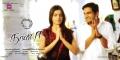 Samantha, Santhanam in Naan Ee Movie Wallpapers