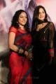 Rupa Manjari, Vibha Natarajan at Naan Movie Audio Launch Stills