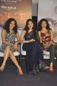 Rupa Manjari, Vibha Natarajan, Anuya Bhagvath at Naan Press Meet Stills