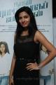 Actress Avani Modi at Naan Rajavaga Pogiren Audio Launch Stills