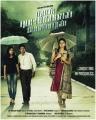 Naan Rajavaga Pogiren Movie Posters