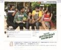 Naan Rajavaga Pogiren Movie Wallpapers