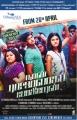 Aarthi, Nakul, Avani Modi in Naan Rajavaga Pogiren Movie Release Posters