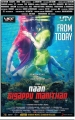 Vishal, Lakshmi Menon in Naan Sigappu Manithan Movie Release Posters