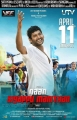 Actor Vishal in Naan Sigappu Manithan Movie Release Posters