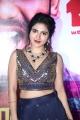 Iswarya Menon @ Naan Sirithal Audio Launch Stills
