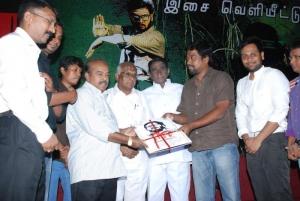 Naan Sivanagiren Audio Launch