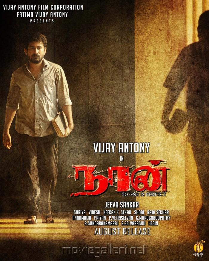 Download Tamil Mp3 Songs Vijay Antony Hits