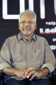 Mani Ratnam At Naan Thaan Bala Movie Audio Launch Stills