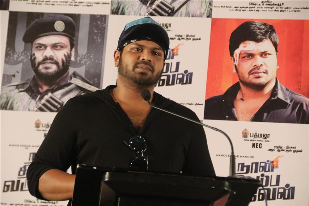 Actor Manoj Kumar Manchu @ Naan Thirumba Varuven Press Meet Photos
