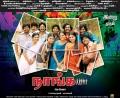 Naanga Movie Release Wallpapers