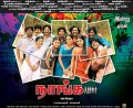 Naanga Movie Release Wallpapers