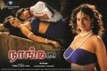 Actress Kasthuri Hot in Naanga Movie Wallpapers
