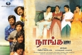 Naanga Movie Wallpapers