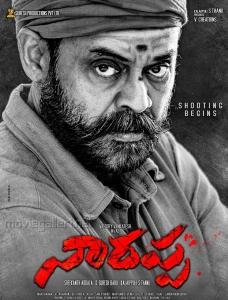 Victory Venkatesh Naarappa Movie First Look Posters HD