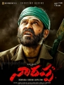 Venkatesh Naarappa First Look Posters HD