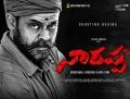 Victory Venkatesh Naarappa Movie First Look Wallpapers HD