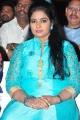 Actress Jayavani @ Naatu Kodi Audio Launch Stills