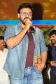 Venkatesh @ Naatu Kodi Audio Launch Stills