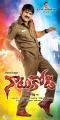 Srikanth's Naatu Kodi Movie First Look Posters