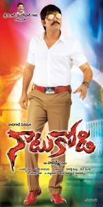 Srikanth's Natu Kodi Movie First Look Posters