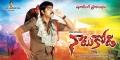Srikanth's Naatu Kodi Movie First Look Wallpapers