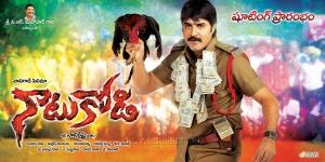 Srikanth's Natu Kodi Movie First Look Wallpapers