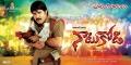 Actor Srikanth in Naatu Kodi Movie First Look Wallpapers