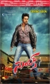 Ram Charan's Nayak Movie Release in Chennai Posters